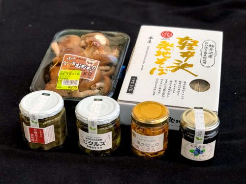 軽井沢発地市庭で購入した瓶詰セット、生しいたけ、蕎麦