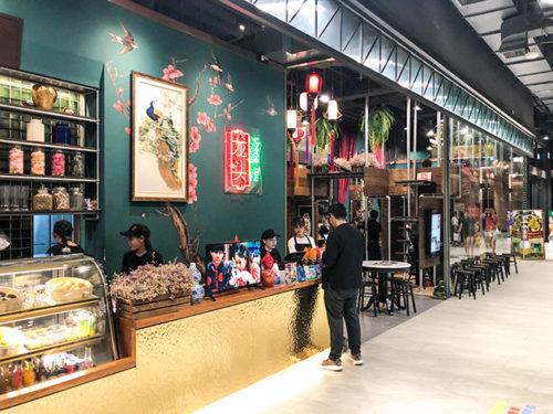 The Market内の「Lhong Tou CAFE」