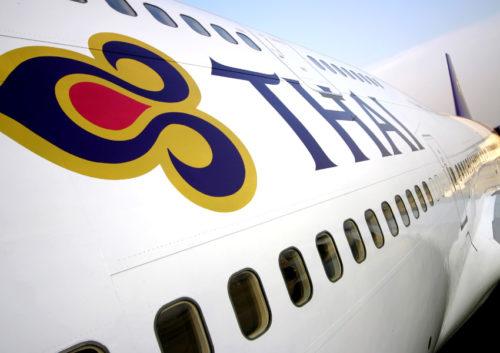 タイ航空の機体のロゴ