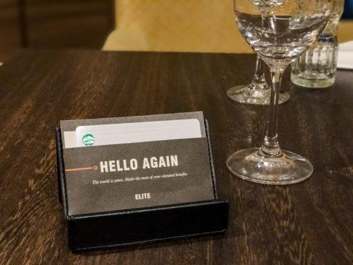 ラウンジで必要なカードキー