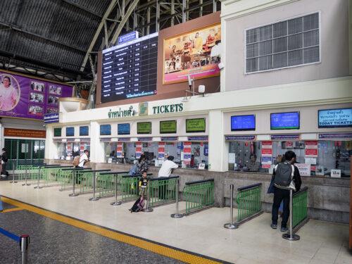 フアランポーン駅の切符売り場